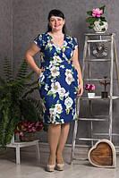 Платье повседневное принт цветы