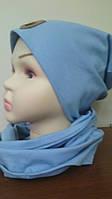 Комплект для мальчика шапка и снуд трикотажный  арт377575