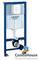 Инсталляционная система GROHE Rapid SL 38722001