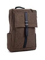 Мужской  рюкзаки текстиль