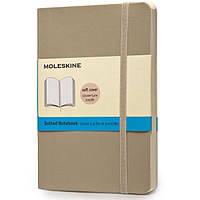 Блокнот Moleskine Classic маленький 'пшеничный' в точку