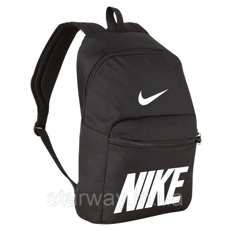 Рюкзак туристический за 320 грн рюкзак кузьмич
