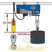 Таль электрическая (тельфер электрический) - РА 150/300