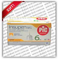 Иглы инсулиновые Инсупен 6 мм (Insupen 6 mm 32G)