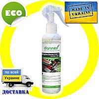 Средство для очистки двигателя 4в1 Dannev 0,25л. Экологично. Сделано в Украине.