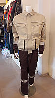 Костюм Лидер (куртка и полукомбинезон) есть в наличии из 100% хлопка