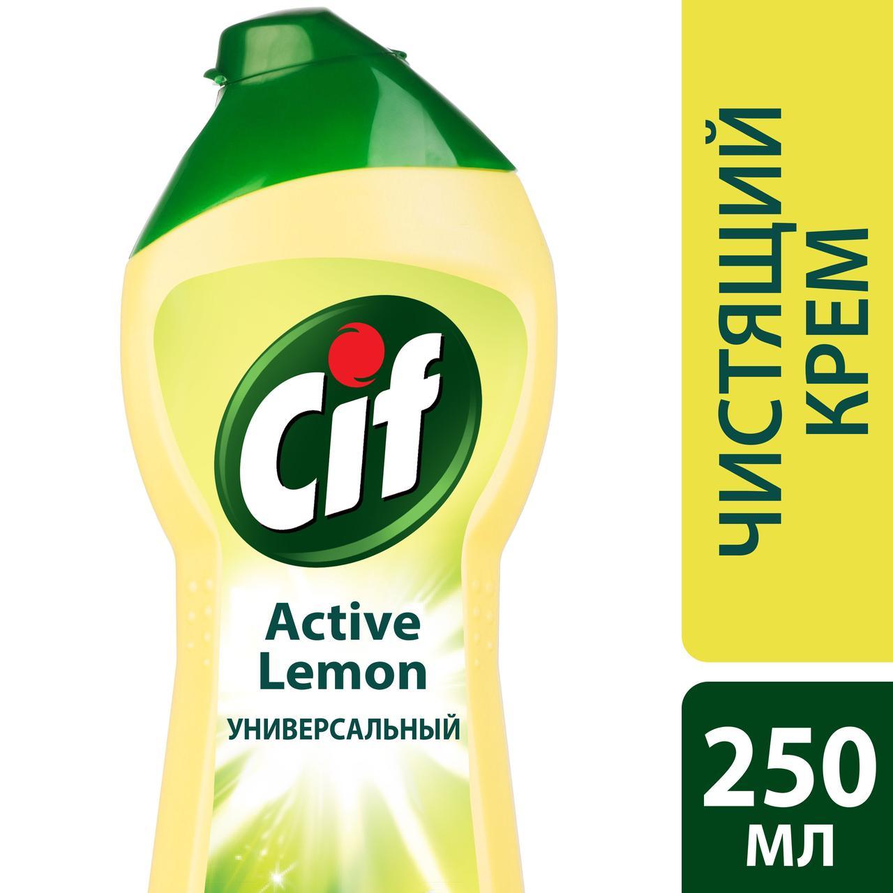 Чистящий крем Cif Active Lemon, 250мл