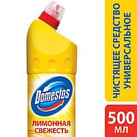 Засіб універсальний Domestos Лимонна свіжість 24 години 500мл