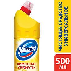 Универсальное средство Domestos Лимонная Свежесть 24 часа, 500мл