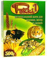 Корм Рокки1 для хомяков, крыс и мышей 500 гр