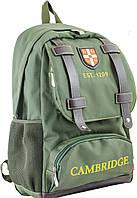 """Ранец подростковый """"Cambridge""""   CA 080 зеленый 554025"""