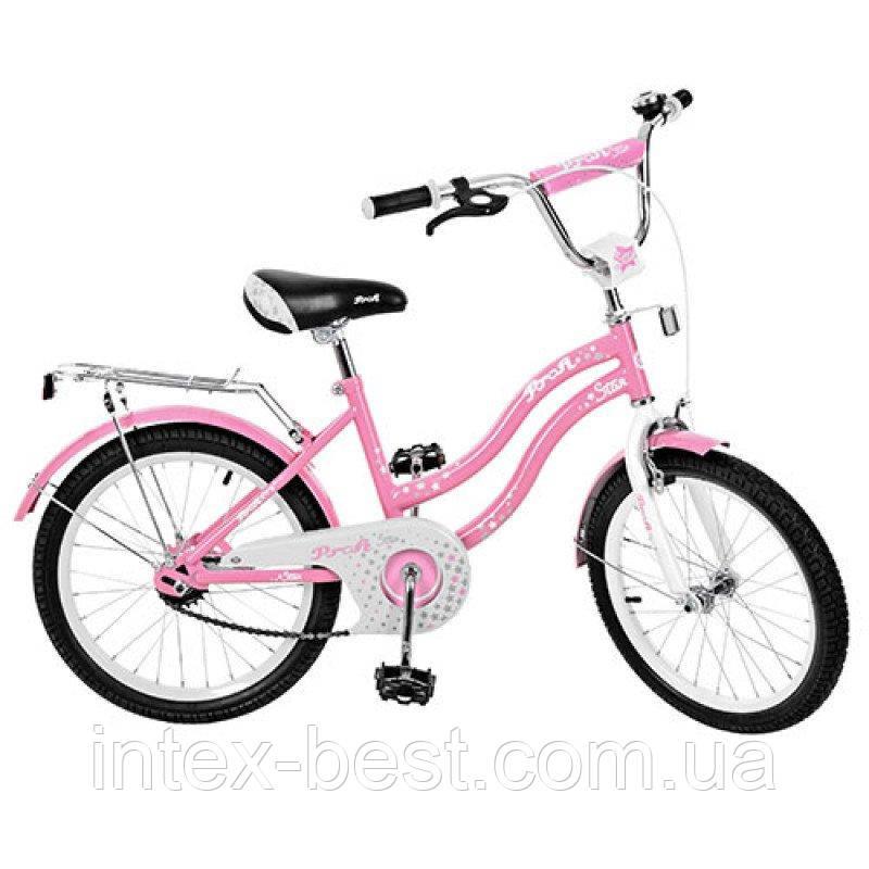 """Велосипед Profi Star 20"""" Розовый (L2091)"""