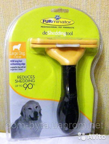 Фурминатор с кнопкой для животных DeShedding Tool большой