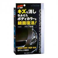 Полироль цветовосстанавливающая для черных авто Color Evolution Black