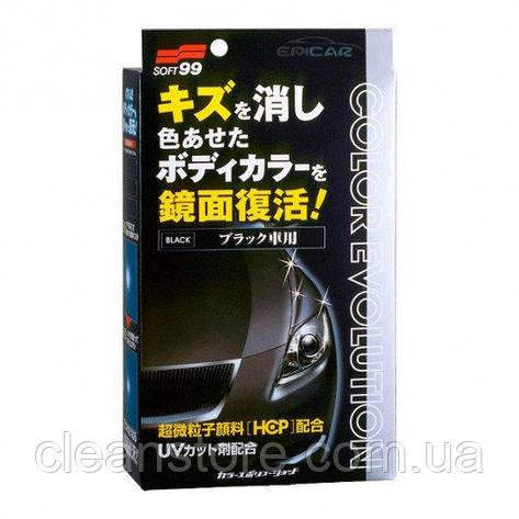 Полироль цветовосстанавливающая для черных авто Color Evolution Black, фото 2