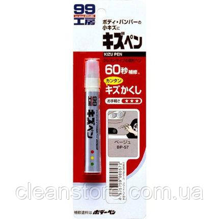 Карандаш для заделки царапин Kizu Pen - все цвета, фото 2