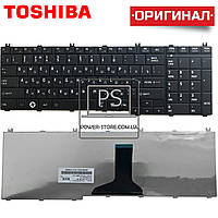 Клавиатура  для ноутбука TOSHIBA L670-17H, L670-17K, L670-184, L670-19E, L670-1cn, L670-BT2N22,