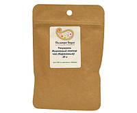 Тегуанинь Фиалковый нектар чай (бирюзовый)    25 г