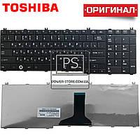 Клавиатура для ноутбука TOSHIBA C650-1CP