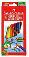 Цветные карандаши трёхгранные 12цв.+точилка арт.120512. Faber Castell