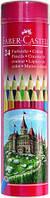 Цветные карандаши в металическом тубусе на 24 цв.арт.115827 Faber Castell