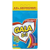 Пральний порошок GALA Автомат Яскравi кольори, 6 кг
