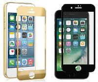 Защитное стекло для iPhone 5 5s 5С SE цветное