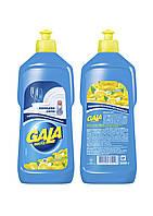 Засіб для миття посуду Gala Лимон 500 мл