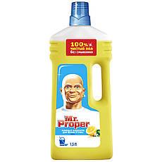 Средство для мытья пола и стен Mr. Proper Лимон, 1,5л