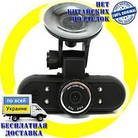 Видеорегистратор Palmann DVR-20 F + Бесплатная доставка по Украине