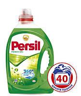 Persil Гель для прання Універсальний, 2920 мл
