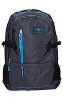Ранец-рюкзак Safari 2 отделения серый 9758