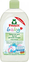 Бальзам для миття дитячого посуду Frosch Baby, 500 мл