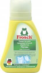 Популярні продукти  Пятновыводитель для текстиля Frosch, 75 мл