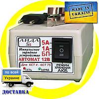 Аида 5s (super): зарядное устройство для авто аккумуляторов 4-75 Ач