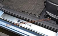 Накладки на пороги NataNiko Premium на Hyundai Getz 2002-2012