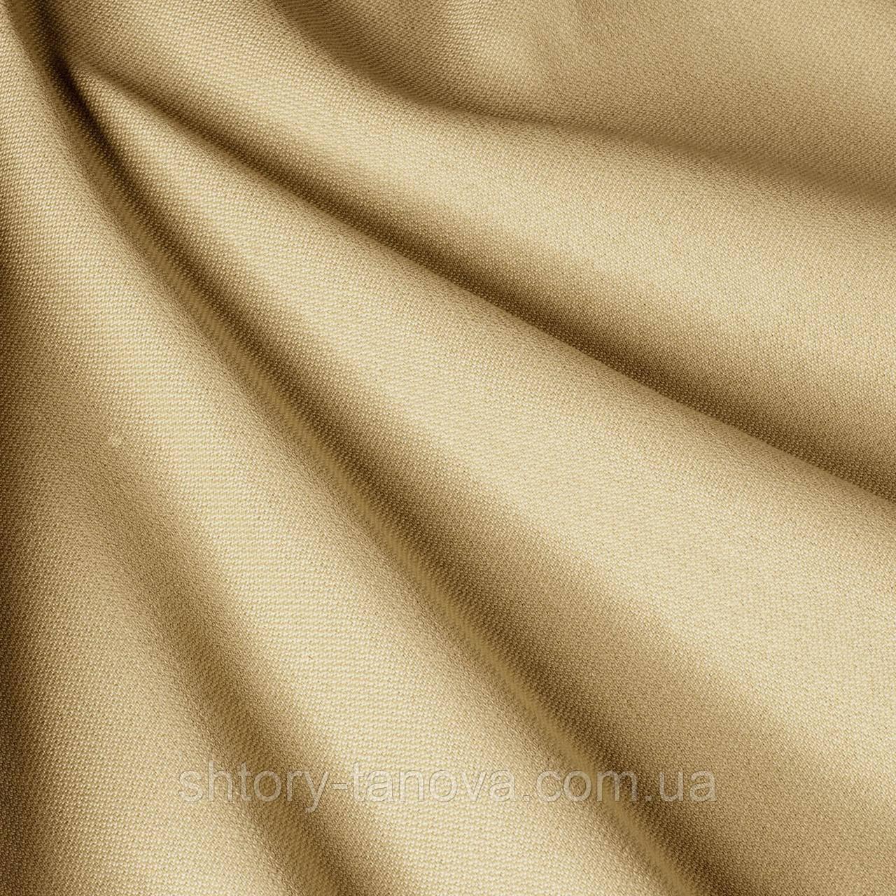 Дралон однотонный с тефлоновым покрытием, бежевый
