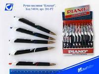"PT-201 ручка масло автомат. ""Piano"" синяя."