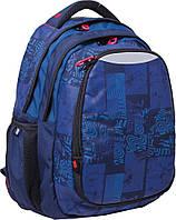 Рюкзак подростковый 1 Вересня Т-22  Indigo 552618