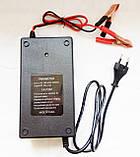 Зарядное устройство для аккумуляторов UKC Battery Charger 12V, 1.8A, фото 2