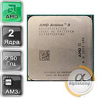 Процессор AMD Athlon II X2 245 (2×2.90GHz/2Mb/AM3) б/у