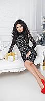 Женское облегающее платье с черным гипюром