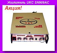 Усилитель звука UKC SN-909AC USB+SD+MP3!Акция