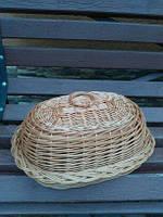 Плетеная хлебница из крышкой