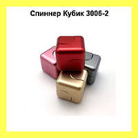 Спиннер Кубик 3006-2!Опт