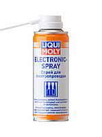 Liqui Moly Electronic-Spray - спрей для электрики - 0.2 литра.
