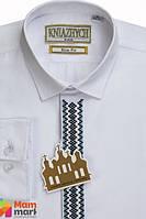 Школьная рубашка для мальчика Kniazhych Вышиванка Slim, цвет белый с синим р.122-128