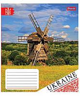 Зошит 18арк,кліт. 1Вересня,Моя Україна