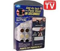 """Универсальные пуговицы для одежды """"Perfect fit buttons"""""""