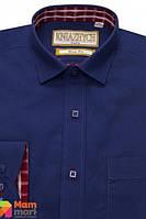Школьная рубашка для мальчика Kniazhych Royal синий с отделкой